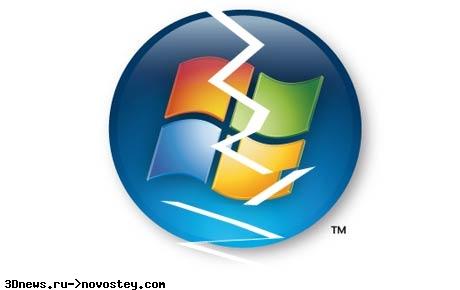 Microsoft крэкнет популярные крэки для Vista.